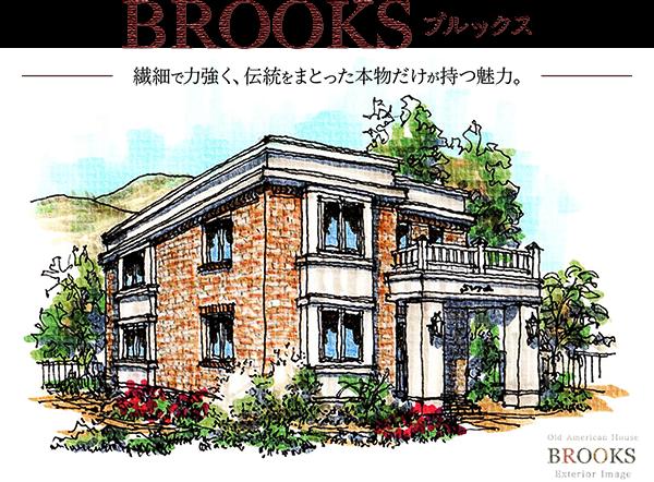 BROOKSブルックス―繊細で力強く、伝統をまとった本物だけが持つ魅力。―