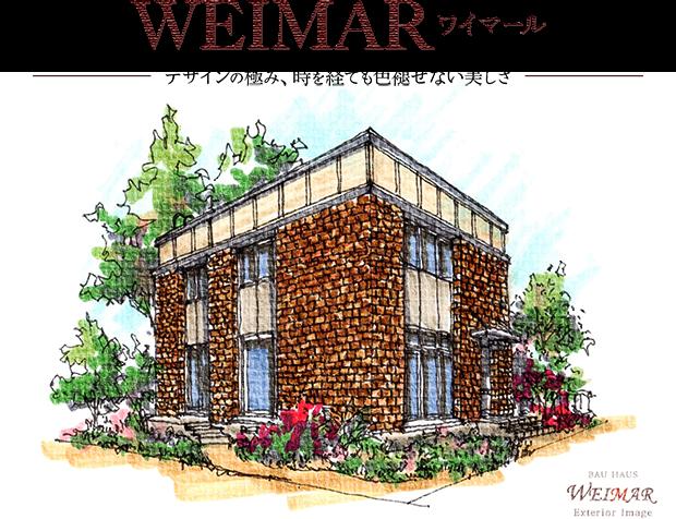 WEIMARワイマール―デザインの極み、時を経ても色褪せない美しさ―